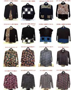 婦人服¥100017年秋冬(1)